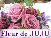 Fleur de JUJU (フルールドゥ ジュジュ) 店舗イメージ