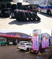 乗用車、2輪車、トラック、特殊車両、タイヤのことならなんでもお任せ!