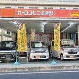 宮谷自動車工業 株式会社