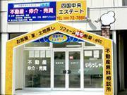 株式会社 四国中央エステート