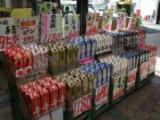 林茂雄商店