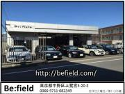 株式会社 ビーフィールド