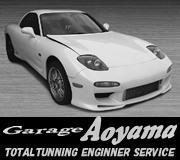 Garage Aoyama