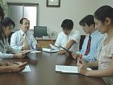 税理士法人アイ・ブレインズ 横浜事務所