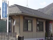 竹本博文税理士事務所