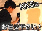 K.K.S