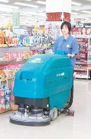 店舗・ビル・マンションの清掃は株式会社ウエストへお任せ下さい。