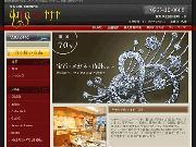 宝石・メガネ・時計の専門店 ヤナセ 店舗イメージ