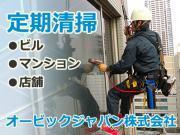 オービックジャパン 株式会社
