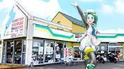 滋賀県で唯一のベル代理店です