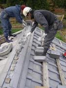 北野屋根工事店の求人情報