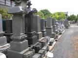 新井石材店