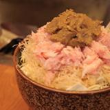 もんじゃ焼 山吉 香芝店