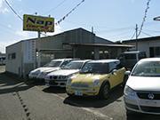 Nap Garage