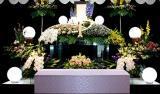 株式会社 花仙葬祭