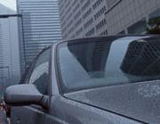 京葉自動車ガラス