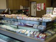 和菓子屋店の販売・製造補助スタッフ募集