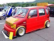 ご自身が思い描いた車を一緒に造りませんか?