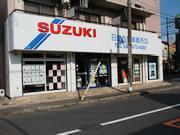車のことで困ったら、東久留米市でトータルでお任せいただける車屋さん「日進自動車販売」へ。