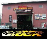 チューニング ガレージ グラック