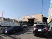 当社は、関東運輸局から認証を受けた工場です。