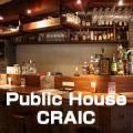 Public House CRAIC(パブリックハウス クラック)