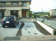 自然石アート舗装