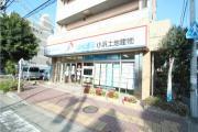 株式会社 小浜土地建物