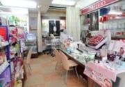ヤマサキ化粧品 石切店