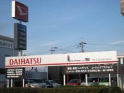 近畿運輸局指定工場なので、土日祝日でも車検対応可能!