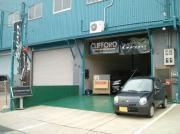 店舗が東大阪市から門真市へ移転しました。