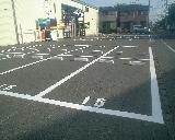 駐車場舗装工事Pro