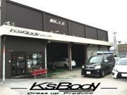 K's Body×KSB JAPAN