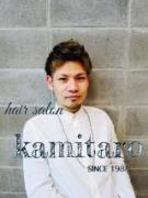 hair salon kamitaro(ヘアサロンカミタロウ) 【旧店名 髪太郎】