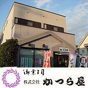 店舗紹介:本店