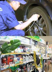 タイヤ販売だけでなく、お客様のカーライフをサポート