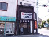 串カツ 山家