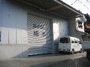 日本全国津々浦々、豊富な品揃えでお米を販売しております。
