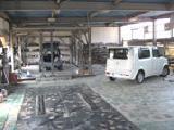 後藤自動車工業