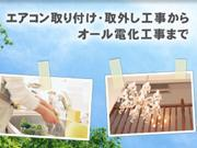 有限会社 武田商店