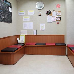 京町さくら鍼灸接骨院