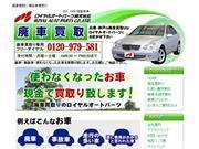 ロイヤルオートパーツ(株)