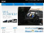 株式会社セントラル自動車