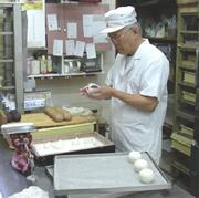 和菓子工房