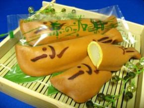 アデリーヌ長栄堂小倉店