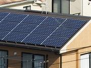 太陽光発電導入のメリット!