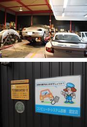 和田自動車整備工場に頼むメリット