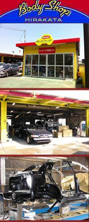 自動車板金・塗装から車検まで もちろんお見積もりは無料です。