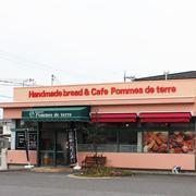 パン工房 ポム・ド・テール