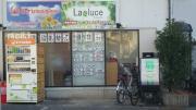 あさひ鍼灸整骨院/La.luce